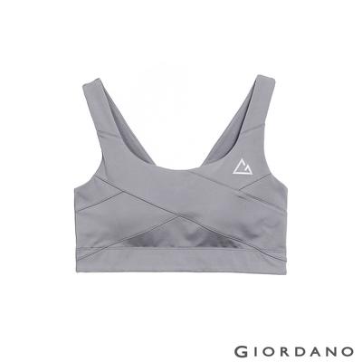 GIORDANO 女裝G-MOTION高支撐運動內衣 - 06 銀絲灰