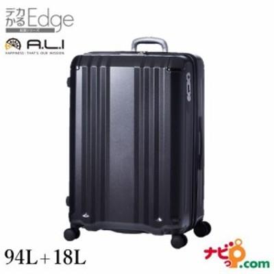 A.L.I スーツケース 手荷物預け無料サイズ デカかるEdge 拡張タイプ 94L+18L ALI-008-28W-BK ウェーブブラック 【代引不可】