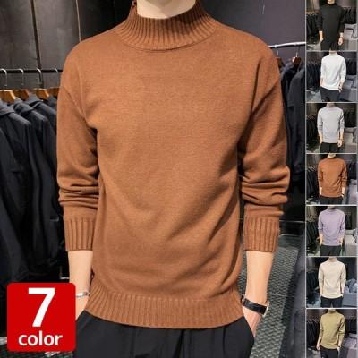 ニット ファンネルネック メンズ セーター 無地 ニットセーター 長袖 秋物 シンプル セーター きれいめ 着こなし トップス 代引不可
