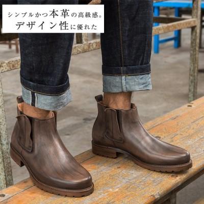 ビジネスシューズ カントリーブーツ メンズ ブーツ 革靴 防水 防滑 紳士靴 ウィングチップ カジュアルシューズ