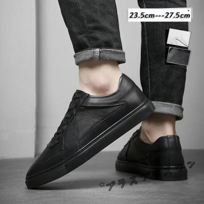 カジュアルシューズ ローカットシューズ メンズ ファッション シューズ カジュアル スニーカー 歩きやすい スポーツ コンフォート 靴 シンプル 普段使い