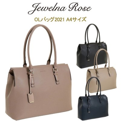 エース ジュエルナローズ OLバッグ2021 A4サイズ 10756 Jewelna Rose