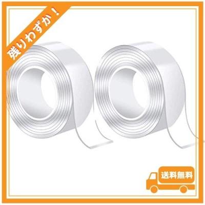 両面テープ 魔法のテープ 超強力 はがせる テープのり 養生テープ 透明 強力両面テープ 超強力両面テープ 魔法