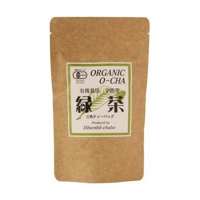 童仙房茶舗 有機宇治茶 緑茶 ティーバッグ 4g×10