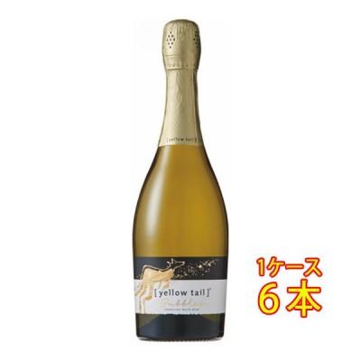 お歳暮 ギフト ワイン イエローテイル バブルス・ドライ 白 発泡 750ml 6本 サッポロビール ヴィーガン オーストラリア スパークリングワイン