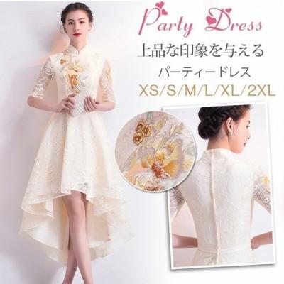 結婚式ドレス袖あり卒業式大人ドレスロングドレス演奏会フレアドレスウェディングドレスパーティーお呼ばれドレスlfz75