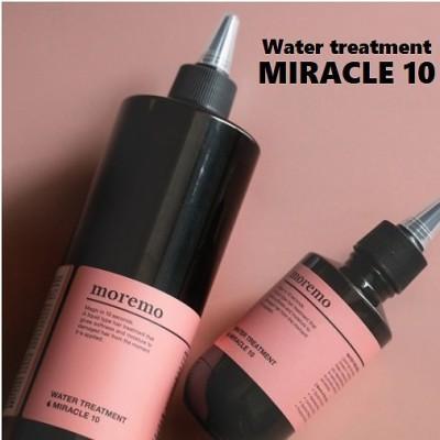 【moremo】ウォータートリートメント ミラクル 10/water treatment miracle 10/保湿/トリートメント/ヘアケア/モレモ