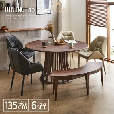 ダイニングテーブルセット 6点 ベンチ 6人掛け 丸 円形 北欧モダン  チェア 椅子 おしゃれ 木製 無垢材 幅135cm gkw