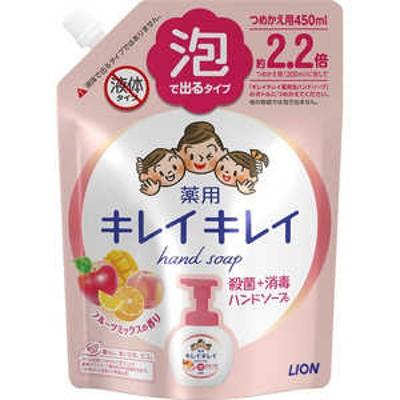 LION 「キレイキレイ」薬用泡HSフルーツ 替え大 450ml キレイキレイアワハンドFMカエダイ