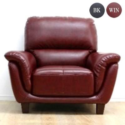 ソファ 1Pソファ ソファー 椅子 チェア ソフトレザー 合成皮革
