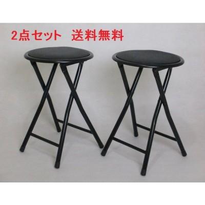2脚セット 送料無料 折りたたみ パイプ椅子 丸椅子 フォールディングチェア イス 会議椅子 ローチェア 軽量 ブラック at-3000bk-2