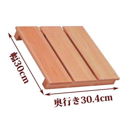すのこ サイズ 30cm×30.4cm 国産ひのき ワケアリ 布団 スノコ ヒノキ 桧 檜 玄関 広板