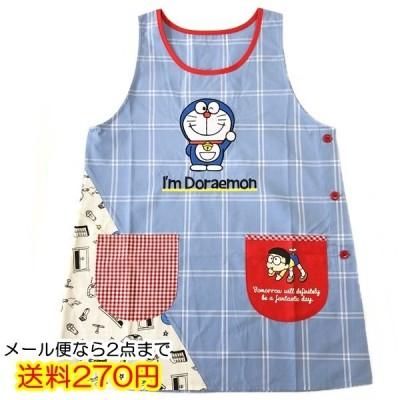 エプロン ドラえもん I'm Doraemon おしりアート タバード型 サイドボタンエプロン キャラクター 保育士 介護士 22107049【2点までゆうパケット可能】