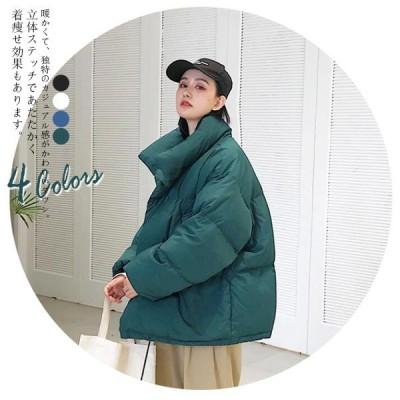 中綿ジャケット ダウン風ジャケット アウター レディース ショート丈 冬服 ゆったり 体型カバー 暖かい 防風防寒 可愛い シンプル カジュアル 軽量