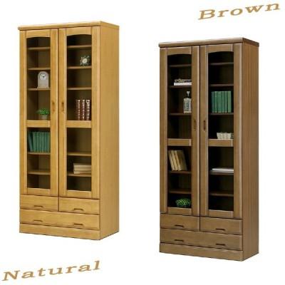 本棚 書棚 75 フリーボード 引出付 ブラウン ナチュラル