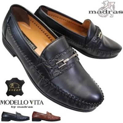 マドラス モデロ ヴィータ VT5532 黒 コニャック メンズシューズ ビットローファー スリッポン 日本製 羊革 3E