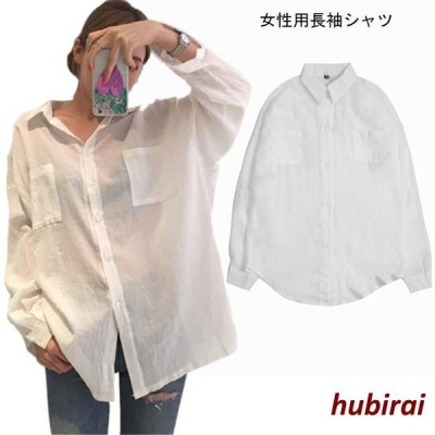 長袖シャツ レディース シャツ ゆったり ワイシャツ 透明 ブラウス 女性用 トップス ライトアウター クーラー対策 冷房対策 春夏物 シンプル