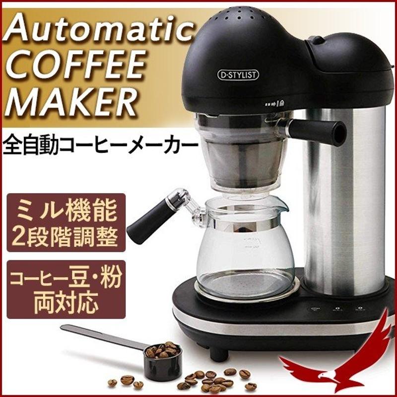 家庭用 コーヒーメーカー