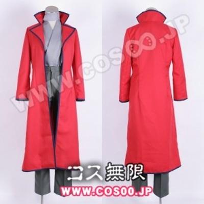 銀魂 風◆坂本辰馬の服 風◆コスプレ衣装