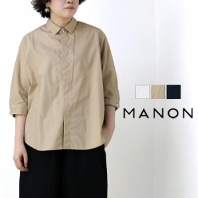 マノン MANON タイプライタードルマンスリーブシャツ MNN-SH-158 2021春夏 レディース コットン 綿 比翼 フライフロント ワイド ゆったり