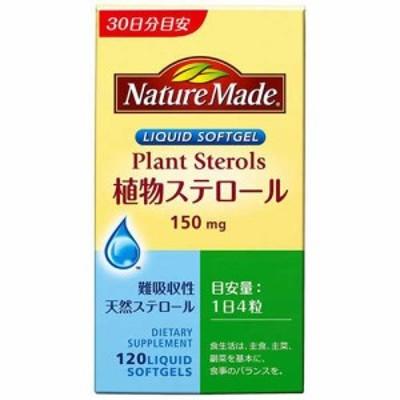 ネイチャーメイド 植物ステロール 120粒【大塚製薬】【4987035260110】