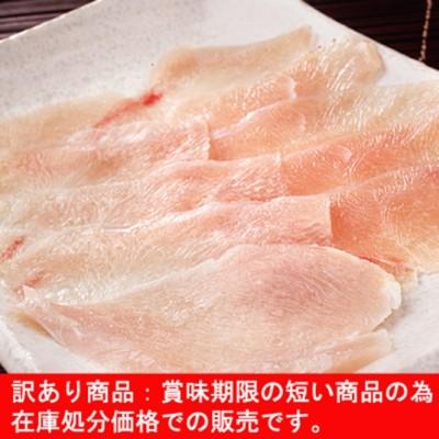 訳ありお買得!みやざき地頭鶏の生ハム(胸肉) 140g~170g程度 1P (冷凍)
