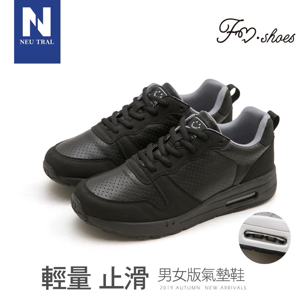 FMSHOES NeuTral-拼接洞洞休閒氣墊鞋﹝黑﹞-男女款-00007500