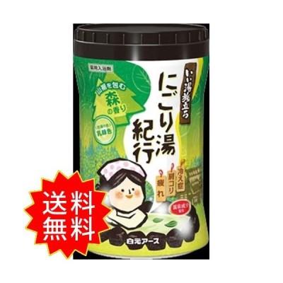 いい湯旅立ちボトル にごり湯紀行 森の香り600g 白元 入浴剤 白元アース 通常送料無料