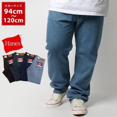 大きいサイズ メンズ 大きいサイズ デニム ジーンズ Haens ヘインズ ブランド