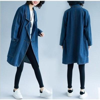 2枚送料無料デニムジャケット トレンチコーディース/韓国風防寒ストレート/スレンダー/ウインドブレカー/ダスターコート 大きいサイズ