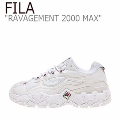 フィラ スニーカー FILA メンズ レディース RAVAGEMENT 2000 MAX ラビージメント 2000 マックス WHITE ホワイト 1JM00798 100 シューズ