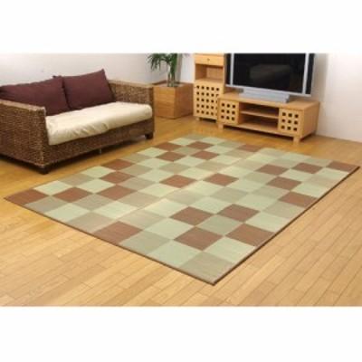 IKEHIKO 純国産い草ラグカーペット『ブロック2』 8220580 ブラウン 約191×250cm