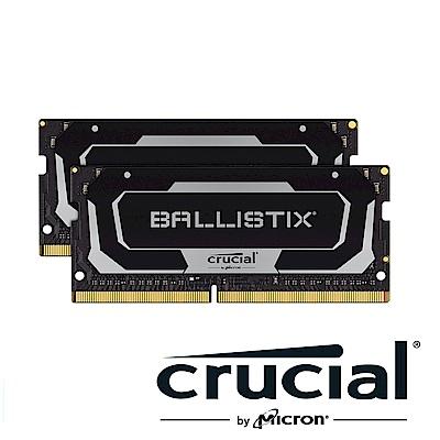 美光 Crucial Ballistix NB D4 3200/16G(8G*2)筆記型記憶體(黑/雙通道)