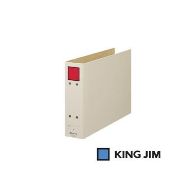 キングジム 保存ファイル A4 ヨコ型 とじ厚50mm(4385 赤)【パイプ式 厚型 チューブファイル ファイル】