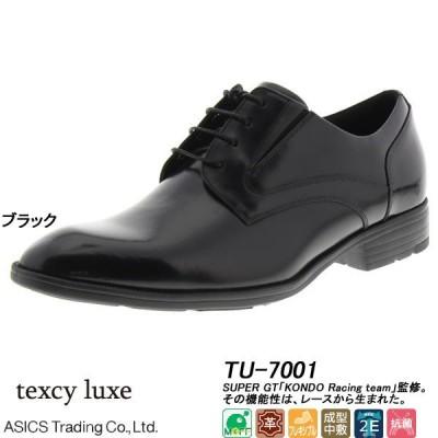 ◆◆ <アシックス商事> ASICS TRADING 【texcy luxe(テクシーリュクス)】TU-7001 メンズ ビジネスシューズ レース(tu-7001-ast1)