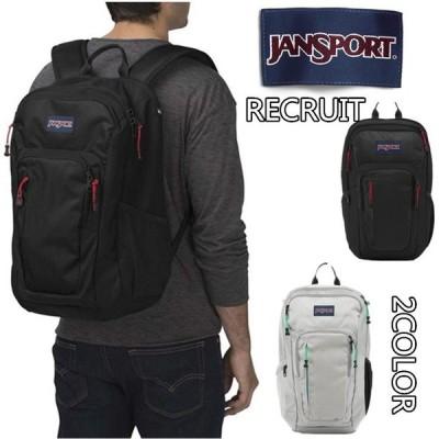 Jansport Recruit Pack ジャンスポーツ デイパック リクルート バックパック RECRUIT リュック 送料無料