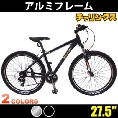 【本州送料無料】 27.5インチ ★バンバリ 27.5★ スポーツ自転車