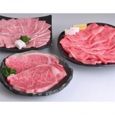 【至福の食体験】飛騨牛A5・A4 ステーキ・焼肉・すき焼き(しゃぶしゃぶ) 3点セット