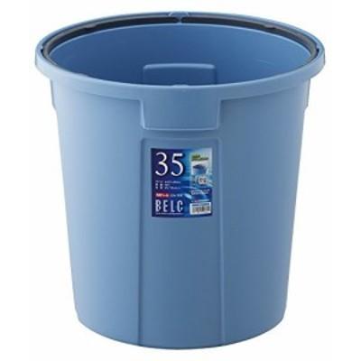 リス ゴミ箱 丸型 ペール 本体 ブルー 35L ベルク 日本製 35N