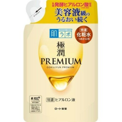 ロート製薬 肌ラボ 極潤プレミアム 特濃 ヒアルロン液 詰替え用 170ml