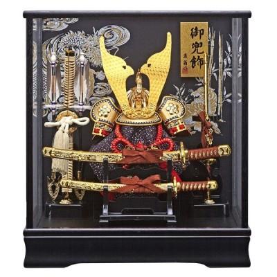 五月人形 兜ケース飾り 兜飾り 藤翁作 富岳 オルゴール付 h035-fn-165-712