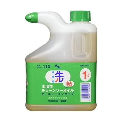 AZ(エーゼット) 水溶性チェーンソーオイル (1L)