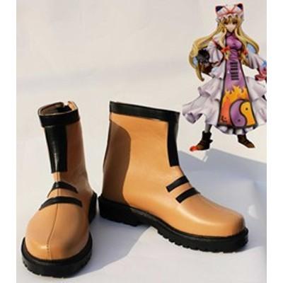 Gargamel コスプレ靴  東方project 八雲紫 コスプレブーツm1412