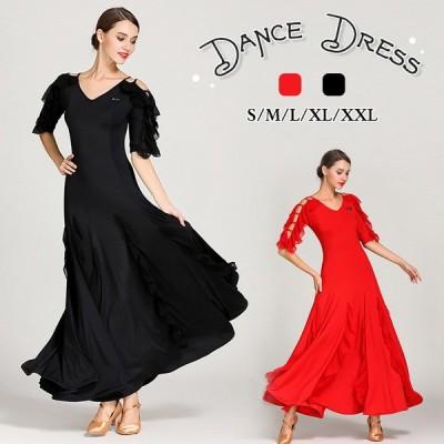 新作 社交ダンス 衣装 モダンドレス ラテンドレス ラテン衣装 社交ダンスドレス 競技着 練習着 演出用 ステージ衣装  競技着 練習着 演出用 大量注文にも対応し