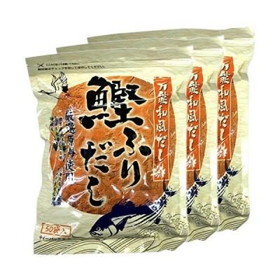 【国産】鰹ふりだし 50包 8.8g×50パック ×3袋セット 巣鴨のお茶屋さん 山年園