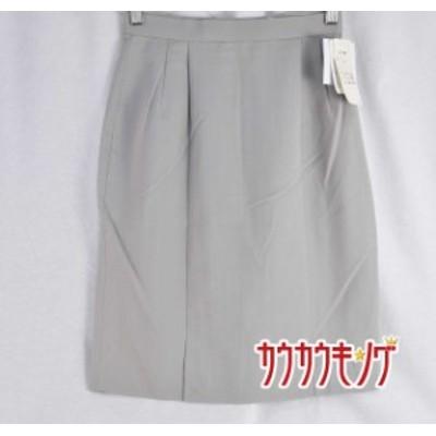 【中古/未使用】 ハイナック スカート 9号サイズ 657-BS レディースユニフォーム/オフィスウェア/事務服/営業スーツ