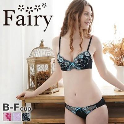 23%OFF (フェアリー)Fairy ハルサザンカ ブラショーツ セット B-Fサイズ サイズ豊富 グラマー プチプラ 大人可愛い