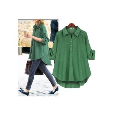大きいサイズL-4XL ファッション 人気トップス グリーン グレー ブラック3色展開