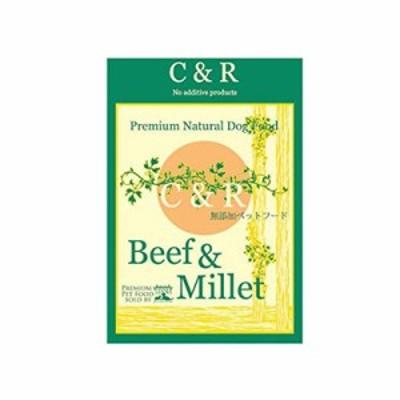 【送料無料】 C&R ビーフ&ミレット 50ポンド(22.7kg) (旧SGJビーフ&バーリー)(お取り寄せ品) 4580375300104