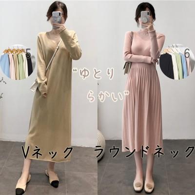 2020 秋冬の新作/韓国ファッション 大人い ロングワンピース ニットワンピース /ロングワンピース ニット 高級品質!